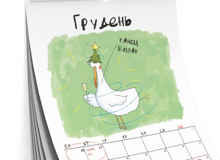 Планеры, блокноты и календари-2019 от украинскихпроизводителей