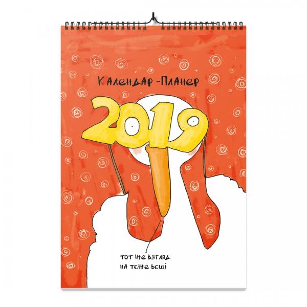 календарь настенный с гусем, календарь гусь 2019