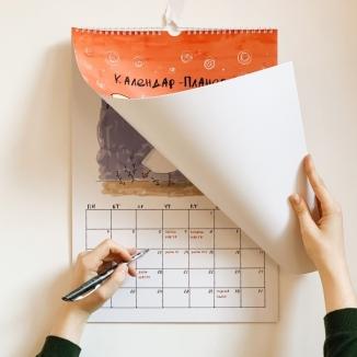 календарь с гусем настенный 2019