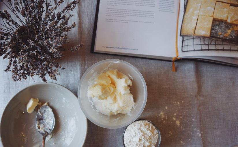 домашнее печенье, песочное печенье, рецепт джейми оливера, лавандовое печенье